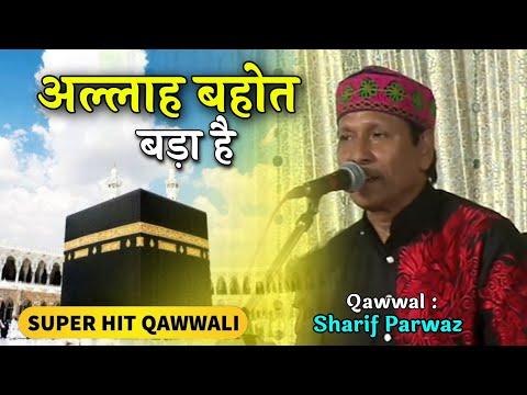 QAWALI_01 : sarif parwaz , Jashn-e-ursh Mubark hajrat nanesha shirazi : Ishalampur_[khirala]