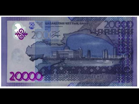 RTD News: (Rethinking the Tenge) - Kazakhstan Unveils New 20,000 Tenge Note