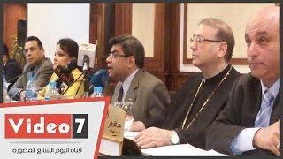 بالفيديو..الكنيسة الإنجيلية:يجب إعادة النظر في الزواج المدني ليتماشى مع روح العصر