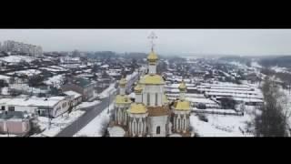 Анжелика и Игорь г  Карпинск