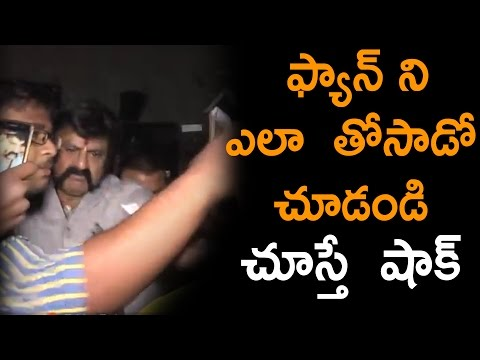 Balakrishna Shocking Rude Behaviour with Fans - Gautamiputra Satakarni Movie Public Talk