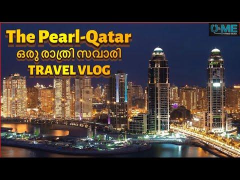 Doha Qatar 4K. Sights, Economy and World Cup 2022| The Pearl-Qatar