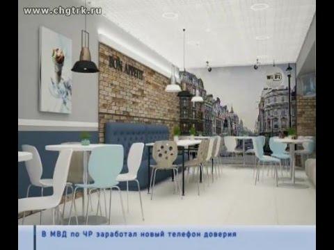 В Чебоксарах 2 школьные столовые превратят в кафе