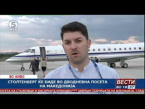Столтенберг пристигна во дводневна посета на Македонија