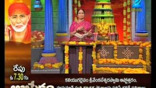 Gopuram - Episode 1255 - June 27, 2014
