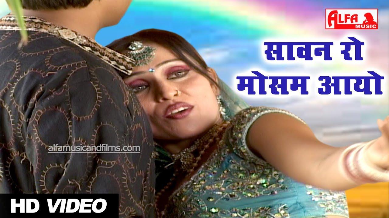Sawan Ro Mosam Aayo Rajasthani Song | Full HD Video | Marwadi Folk Song | HD