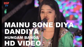 Mainu Sone Diya Dandiya | Love Song | Punjabi Music | Hungama Band  | USP TV