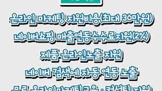 [울산상회] 매달 15일까지 모집!