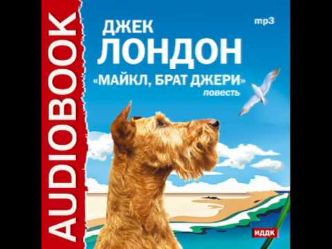 Куэ Эмиль. Книги онлайн -
