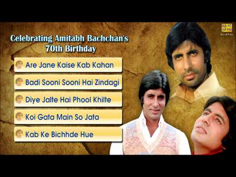Amitabh Bachchan's Evergreen Hits | Hindi Film Song Audio JukeBox