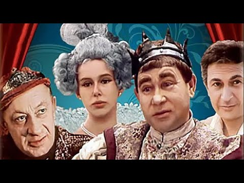 Сказки старого волшебника (1984) музыкальная комедия