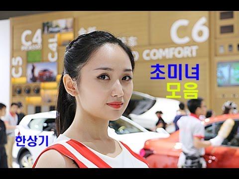 [중국여행 9부]광조우 모터쇼 초미녀 모음(Girls Guangzhou Motor show) - 2016.11.18
