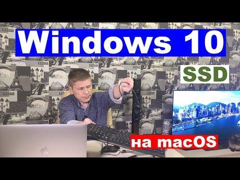 Как установить Windows 10 на внешний Ssd диск для Mac OS