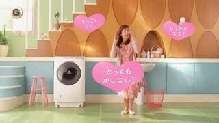 天海祐希 CM 東芝 洗濯機.mp4. 天海祐希 CM 東芝 洗濯機.mp4. アサヒ・...