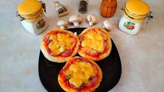 Мини-пицца, Быстро и Просто. Рецепт мини-пиццы в Духовке