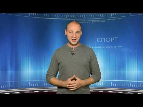 Новости спорта. 30.09.2019