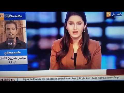 Algérie vs Israel ,le mossad s'infiltre à Ghardaia à travers des Africains dont un Libyen