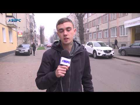 ТРК Аверс: Хто забруднює волинську Чорногузку