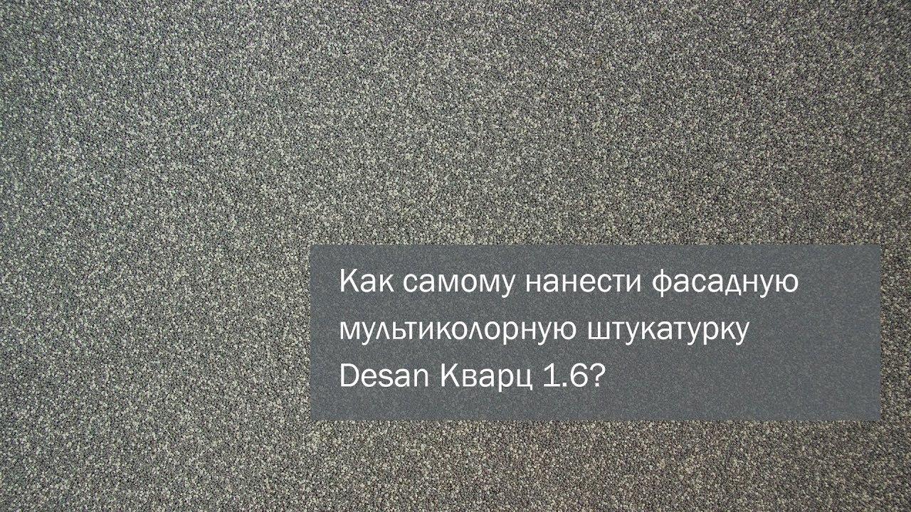 Минск (беларусь). 0 историй. Как примерить, купить, заказать. Only me минск. Эко-шуба под графитовую норку в полоску с воротом стойкой. 626 руб.