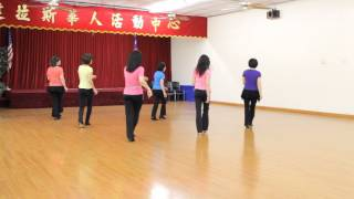 Everything Will Change - Line Dance (Dance & Teach)