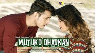 Pramod Kharel New Song 2018||Mutuko Dhadkan||मुटुको धड्कन||Susma Lama Thing||Ft,Pushpa & Sanchita