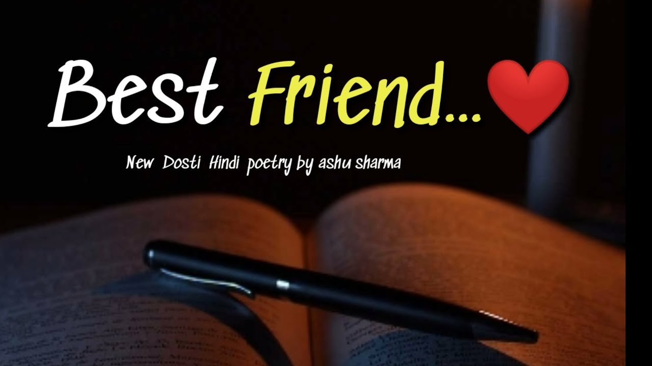 Best Friend Poetry Status Dosti Lines Friendship Status New Whatsapp Status Friends Forever Poem Youtube So, below are some of the latest friends forever status these friendship day whatsapp status will also boost your relationship and will take it to another level. best friend poetry status dosti lines