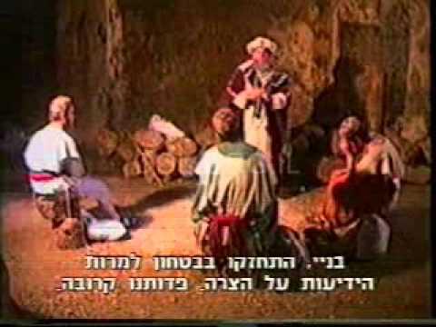 בלעדי: הרועה הנאמן - הסרט המלא