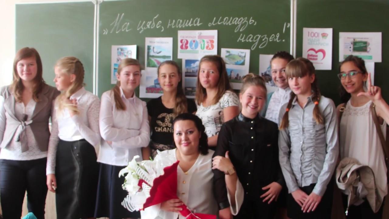 Работа в минске для девушек студенток работа вахта девушки екатеринбург