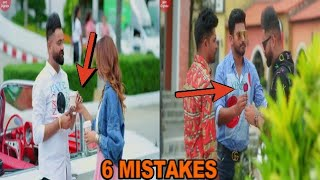 6 FUNNY MISTAKES IN MY MOON AMRIT MANN