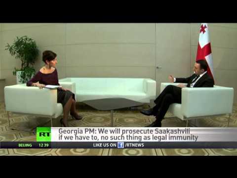 Georgia not ready to join European Union yet' -- PM