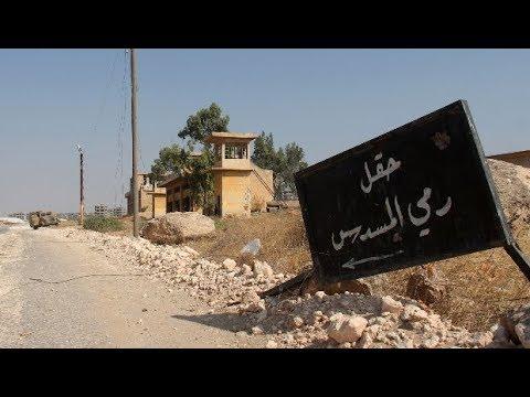 Debate: As Trump Drops Rebels, What Next for Syria?