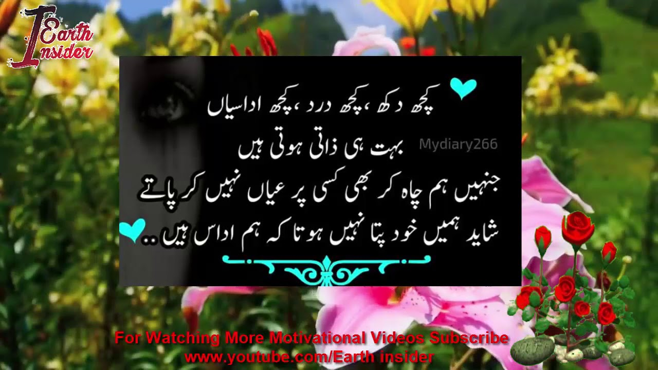 Golden Words Part  Motivational Quotes In Urdu And Hindi Quotes With Voice