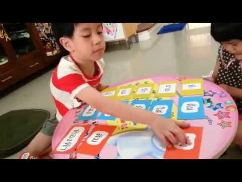 สื่อการสอนปฐมวัย:: ฝึกแต่งประโยคภาษาไทย