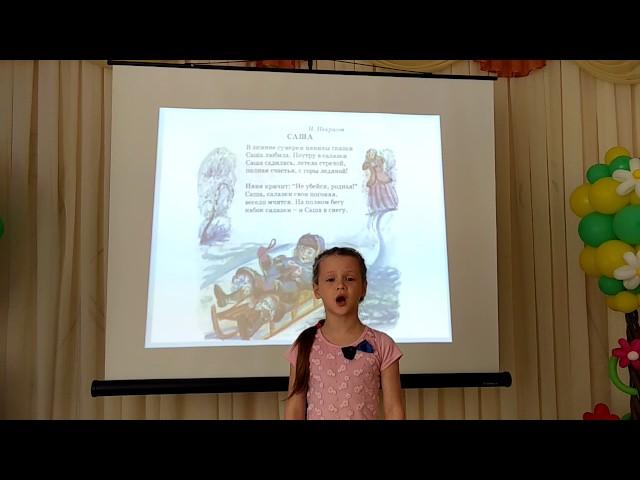 Изображение предпросмотра прочтения – ВикторияТырина читает отрывок изпроизведения «Взимние сумерки нянины сказки…» Н.А.Некрасова