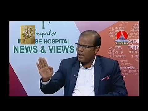 "Bangla Talkshow Program ""News & Views""  05  December 2017"