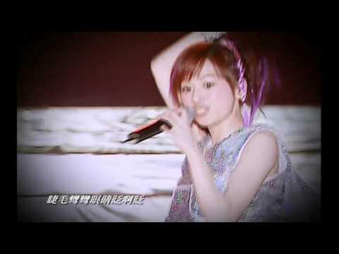 """王心凌 Cyndi Wang """" 睫毛彎彎 """" Live(2006)HD"""
