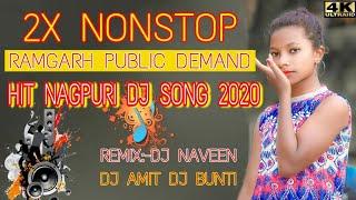 2X Nonstop Remix DJ Song 2020 || Garda faad Dance || DJ Naveen DJ Amit DJ Banti