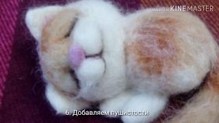Валяем спящих котят