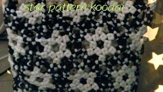 How To Make Star pattern koodai part 1