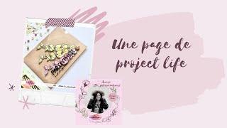 Une page de project life