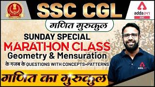 SSC CGL 2021 | गणित गुरुकुल | Sunday Special Marathon Class, Geometry \u0026 Mensuration #SSCAdda247