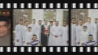 مونتاج زواج محمد آل سعيد 1435/10/16
