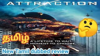 Attraction 2017 New Tamil dubbed movie Review Hollywood