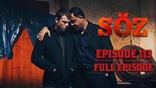 The Oath | Episode 113 (English Subtitles)