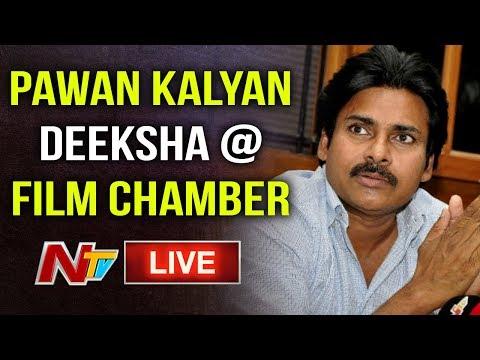 Pawan Kalyan Hungama at Film Chamber LIVE || RGV || Sri Reddy || NTV