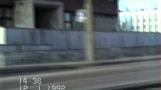 Калининград 1992
