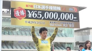 【日本選手権競輪】三谷竜生がGⅠ初優勝
