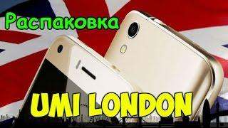 UMI LONDON Cтильный с защищенным экраном ДВОЙНОЕ СТЕКЛО ALIEXPRESS