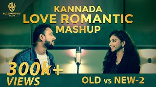 Kannada Love Romantic Mashup Song Old vs New – 2 HappyNewYear2020 Kannada MashupSong