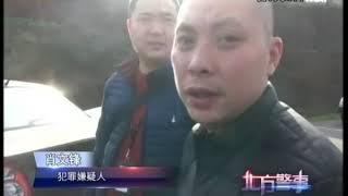 """在后山秘密潜伏一个月,肖文峰发现前女友""""背叛""""了自己"""
